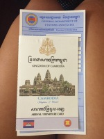 Our arrival forms into Cambodia