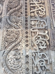 Look at this immaculate detail in the marble at Qutub Minar!