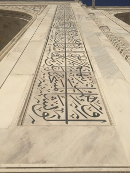 The inscriptions up and down the Taj Mahal's exterior walls