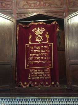The ancient Torah!
